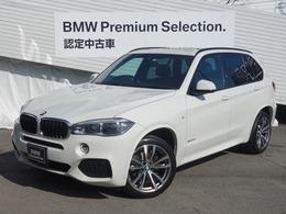 BMW X5 xドライブ 35d Mスポーツ 4WD 7人乗りLEDライト1オーナ地デジサンルーフ