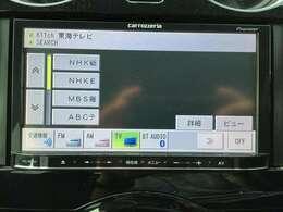 【SDナビ】USB/SD/フルセグ/Bluetooth/CD/DVD再生様々な機能がお楽しみ頂けます♪