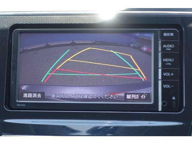 とっても使い易い純正SDメモリーナビ付きです。ワンセグTV+CDが視聴できます。バックガイドモニター付きです、ギヤーをリバースに入れると自動でナビ画面に後方の視界がの映像が映ります♪