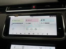 ◆純正SSDナビゲーション『タッチ液晶で楽々操作♪Bluetoothなど多彩なメディアに対応!