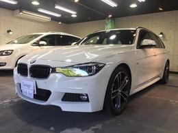 BMW 3シリーズツーリング 318i Mスポーツ エディション シャドー 黒革シート シートヒーター 電動リアゲート