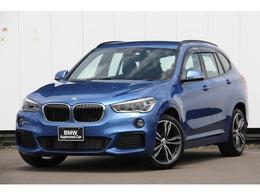 BMW X1 xドライブ 18d Mスポーツ 4WD ACC ヘッドアップディスプレイ 19AW