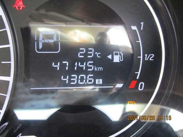走行距離が47.145kmと少なく良質