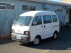 三菱 ミニキャブバン の中古車 660 CD ハイルーフ 宮城県仙台市若林区 7.8万円