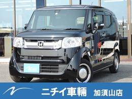 ホンダ N-BOXスラッシュ 660 G ターボLパッケージ オートライト クルーズコントロール プッ