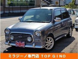 ダイハツ ミラジーノ 660 ミニライトスペシャル ローダウン新品シートカバーフォグランプ