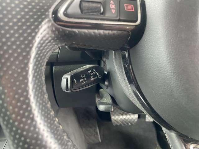 長距離ドライブで役立つオートクルーズコントロール機能搭載です♪
