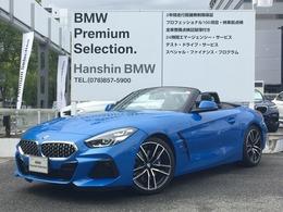 BMW Z4 sドライブ 20i Mスポーツ ファストトラックPKGハーマンカードン1オナ