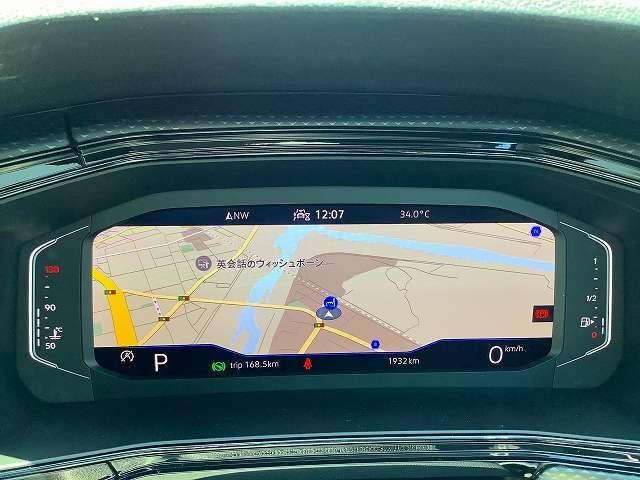 ナビゲーションモードを選択すると、画面中央にマップが大きく映し出されます。