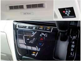設定した温度で自動に調整してくれるオートエアコンはタッチパネル式なので、お手入れもサッと拭き取れます!作動確認機能つきなので、とても便利ですね!プラズマクラスター搭載のリヤシーリングファン付きです!