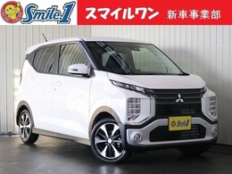 三菱 eKクロス 660 G 新車/装備10点付 7型ナビ ドラレコ