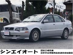ボルボ S40 の中古車 クラシック 静岡県伊東市 23.0万円