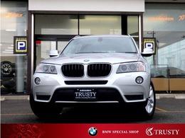 BMW X3 xドライブ20i ハイラインパッケージ 4WD 走行2.6万km 黒本革 禁煙車 1年保証