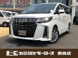 トヨタ アルファード 2.5 S タイプゴールドII PS・パワーウィンドウ・3列シート
