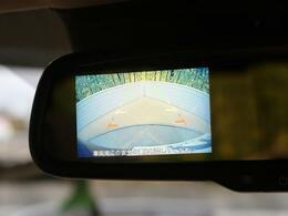 【バックカメラ】で駐車時に後方確認もできますので、車の運転で不安な方も安心してお乗りいただけます♪