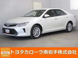 トヨタ カムリハイブリッド 2.5 Gパッケージ /寒冷地仕様/1年間・走行距離無制限保証付