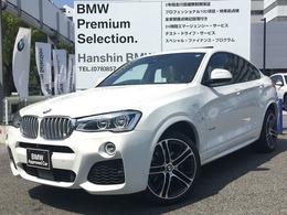 BMW X4 xドライブ35i Mスポーツ 4WD 20インチAWサンルーフホワイトレザーACC