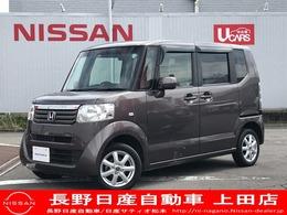 ホンダ N-BOX+ 660 G Lパッケージ 車いす仕様車 4WD ワンオーナー 車椅子積載車
