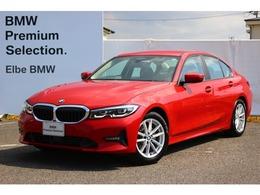 BMW 3シリーズ 320i コンフォートPKG プラスPKG 電動トランク