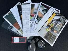 各種取説、記録簿、スペアキーも揃っております。