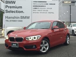 BMW 1シリーズ 118i スポーツ コンフォートPKGパーキングサポートPKG