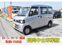 日産 クリッパー の中古車 660 DX 福岡県古賀市 9.0万円