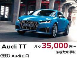 【Audiのこだわり】質感が良いのではなく、質そのものが良いのがAudiです。様々なレースで培ってきたノウハウを最大限注ぎ込んで作られた1台に是非乗ってみてください。