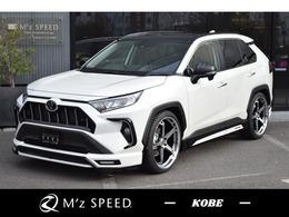 トヨタ RAV4 2.0 G Zパッケージ 4WD ムーンルーフ新車カスタムコンプリート