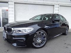 BMW 5シリーズ の中古車 540i xドライブ Mスポーツ 4WD 愛知県小牧市 735.0万円