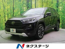 トヨタ RAV4 2.0 アドベンチャー 4WD ディスプレイオーディオ レーダークルーズ