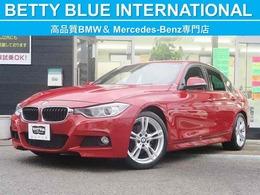 BMW 3シリーズ 320d Mスポーツ HDDナビ HID Bカメラ スマートキー エアロ