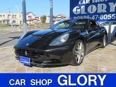 フェラーリ カリフォルニア の中古車 F1 DCT 愛知県一宮市 1180.0万円