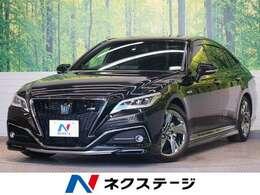 トヨタ クラウン ハイブリッド 2.5 RS アドバンス TRDエアロ SR 黒革シート デジタルミラー