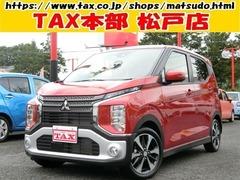 三菱 eKクロス の中古車 660 G 千葉県鎌ヶ谷市 115.8万円