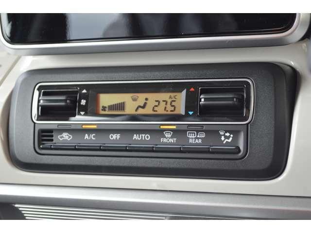 風量や吹き出し口を自動的に選択、調節し、室内全体を均一な温度に保つフルオートエアコンです