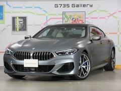 BMW 8シリーズグランクーペ の中古車 M850i xドライブ 4WD 東京都中央区 1500.0万円