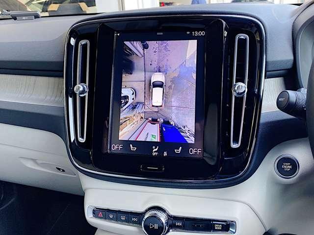 360°ビューカメラの活用で、自車と周囲との位置関係を一目で確認する事ができ、障害物の有無等の周辺状況を把握しやすくなります。