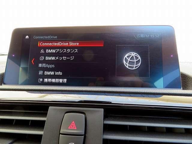 ◆日本全国納車が可能です。遠方のお客様でも、陸送のご相談や納車までの流れ・購入方法(各種ローンなど)を詳しくご説明致します。お気軽にお問い合わせ下さい◆