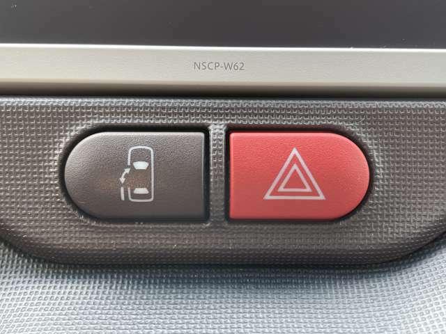 運転席・助手席から後部座席のスライドドアをボタン一つで操作でき便利ですよ☆