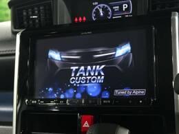 【ALPINE・BIGX9型ナビ】大きな画面でルートの確認やテレビの視聴もしやすいですよ♪もちろんDVD再生やbluetoothの接続も可能です!