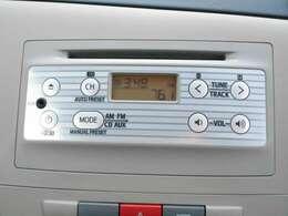 オーディオは、AM・FMラジオ・CDなど楽しめます。