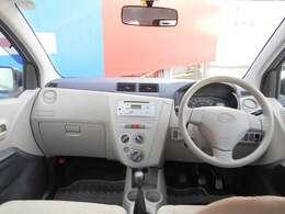 明るい室内で運転も楽しくなります。