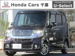 ホンダ N-BOX+ 660 カスタムG 車いす仕様車 生活応援CAR ナビ