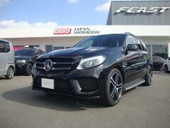 メルセデスAMG GLE の中古車 GLE43 4マチック ローダウン 愛媛県伊予郡松前町 498.0万円