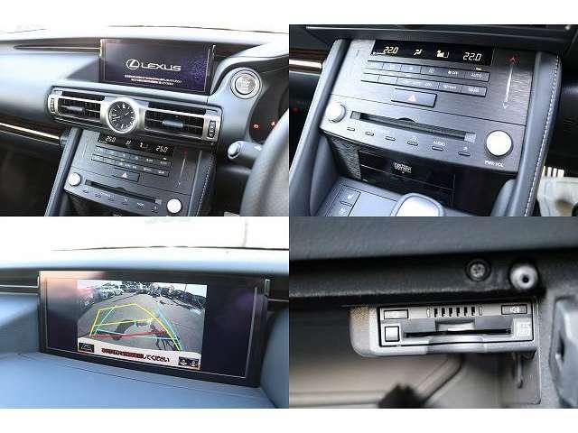 マークレビンソン付き 純正メモリーナビ 地デジフルセグTV ブルーレイ&DVD再生 音楽録音 Bluetooth MIRACAST USB端子 ビルトインETC バックカメラ