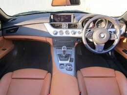 光岡自動車は、お客様と夢、希望、喜びを共有する楽しいクルマづくりと販売・サービスを通じて社会に貢献し続けます。「独創的なクルマに乗る喜びを、より多くの人々に伝えたい」それが光岡自動車の原点です。