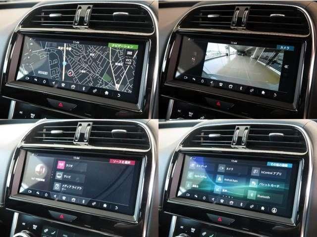デジタルテレビ内蔵ナビゲーションシステム。Bluetoothやアップルカープレイやアンドロイドオーディオにも対応致します。
