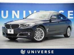 BMW 3シリーズグランツーリスモ 320i ラグジュアリー 黒革シート 純正HDDナビ バックカメラ HID