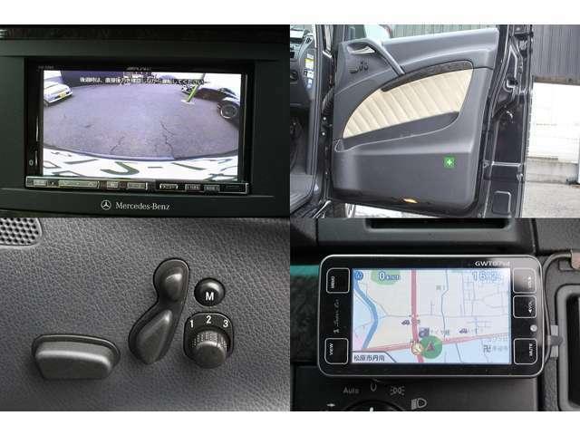 ■1列目には、メモリー付きパワーシートを装備!■レーダー探知機も装備しております!■もちろんバックカメラを装備しておりますので、駐車時や後退時も大変便利にお使い頂けます!■