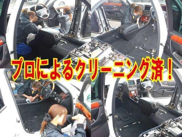 【スミズミ除菌まるまるクリン!】車内シミ・汚れ無く高品質♪前のオーナー様が大事に乗られていたお車を、専任スタッフが更に真心込めて1台1台仕上げました♪((´I `*))♪